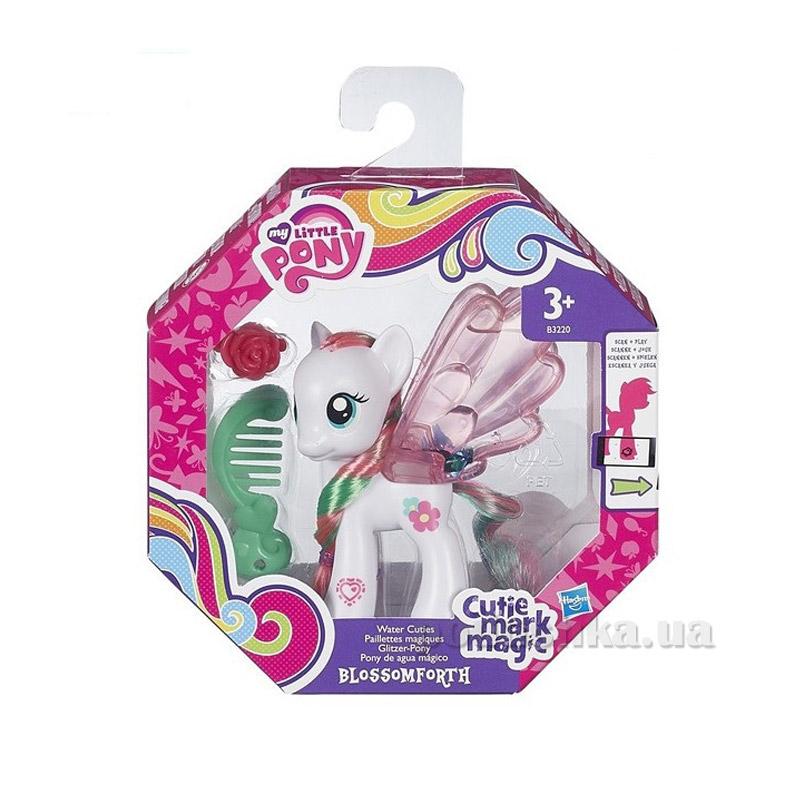 Игровой набор My little Pony Пони с блестками Блоссомфорт