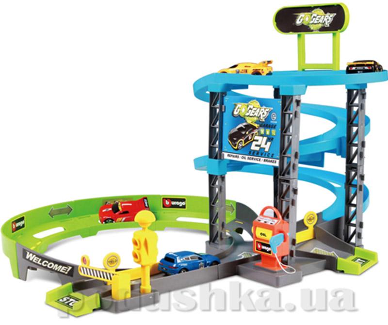 Игровой набор серии GoGears Скоростной подъем Bburago 18-30261