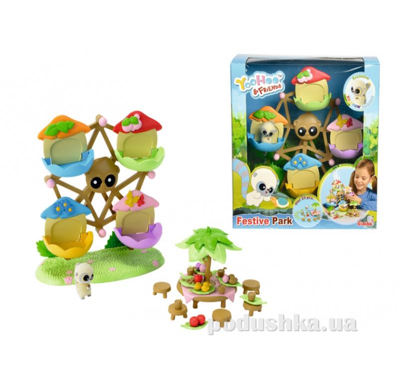 Игровой набор Юху Парк развлечений с 1 фигуркой Simba 595 5312