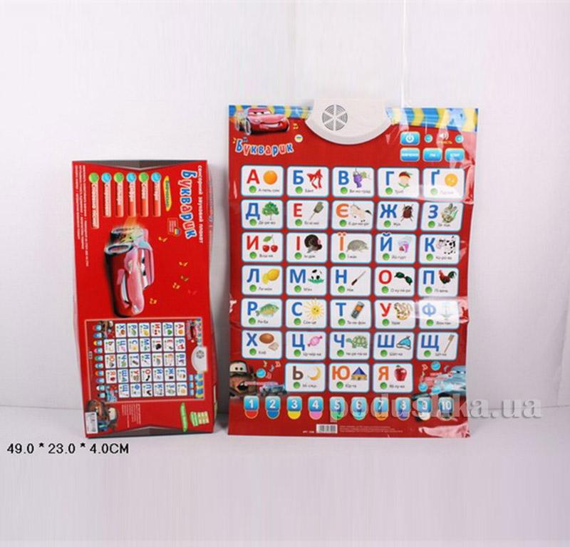 Игрушка детская букварь Jambo 7290