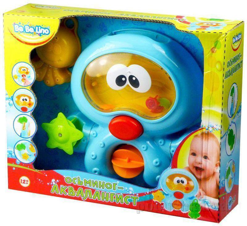 Игрушка для игр в воде Осьминог-аквалангист Bebelino 57021