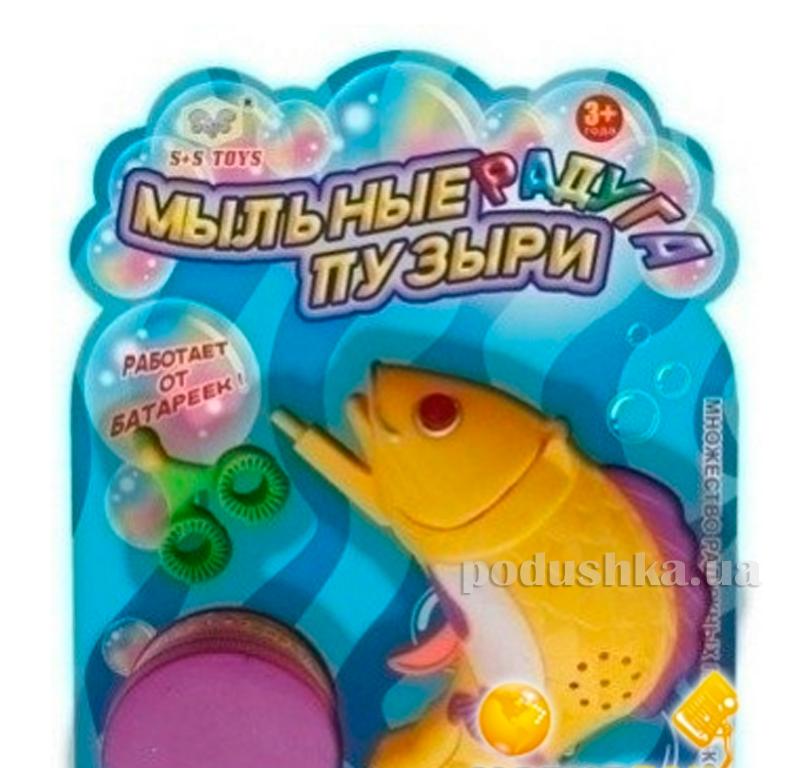 Игрушка Мыльные пузыри Рыбка 10125DHOBB-BF