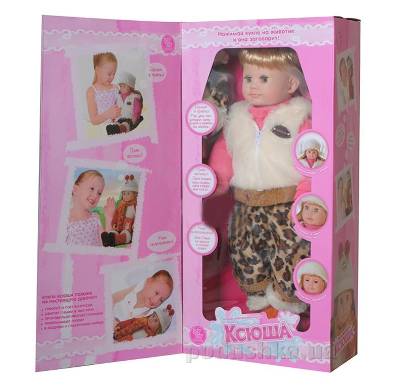 Интерактивная кукла Ксюша 60 см 5175