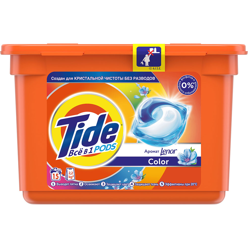 Капсули Tide Автомат Tide Touch of Lenor Fresh 15 шт 69621