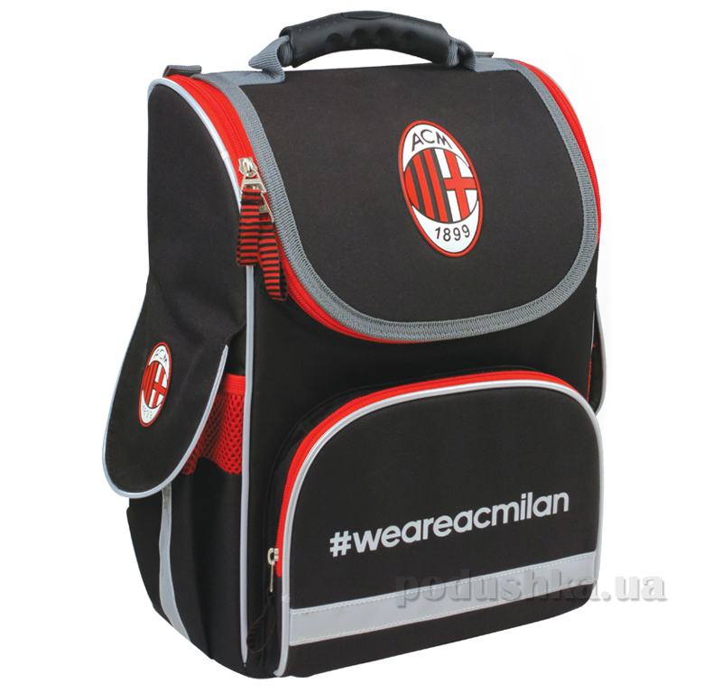 Каркасный рюкзак для школы Kite Milan 501