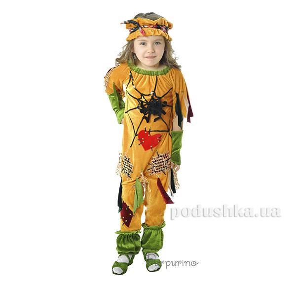 Карнавальный костюм Баба Яга Purpurino 2007