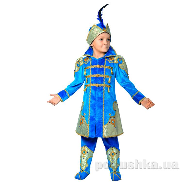 Карнавальный костюм Иван Царевич 719 Витус
