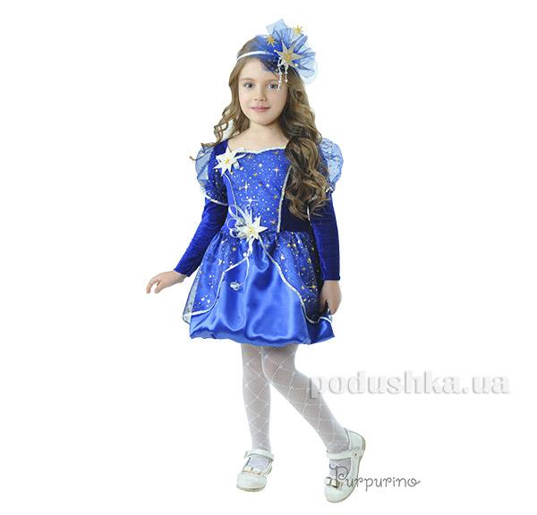 Карнавальный костюм Ночка Purpurino 2028