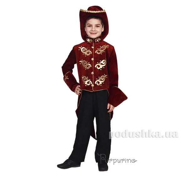Карнавальный костюм Паж Purpurino 2016