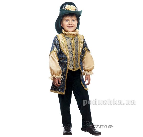 Карнавальный костюм Паж Purpurino 2021