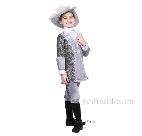 Карнавальный костюм Принц Purpurino 2022