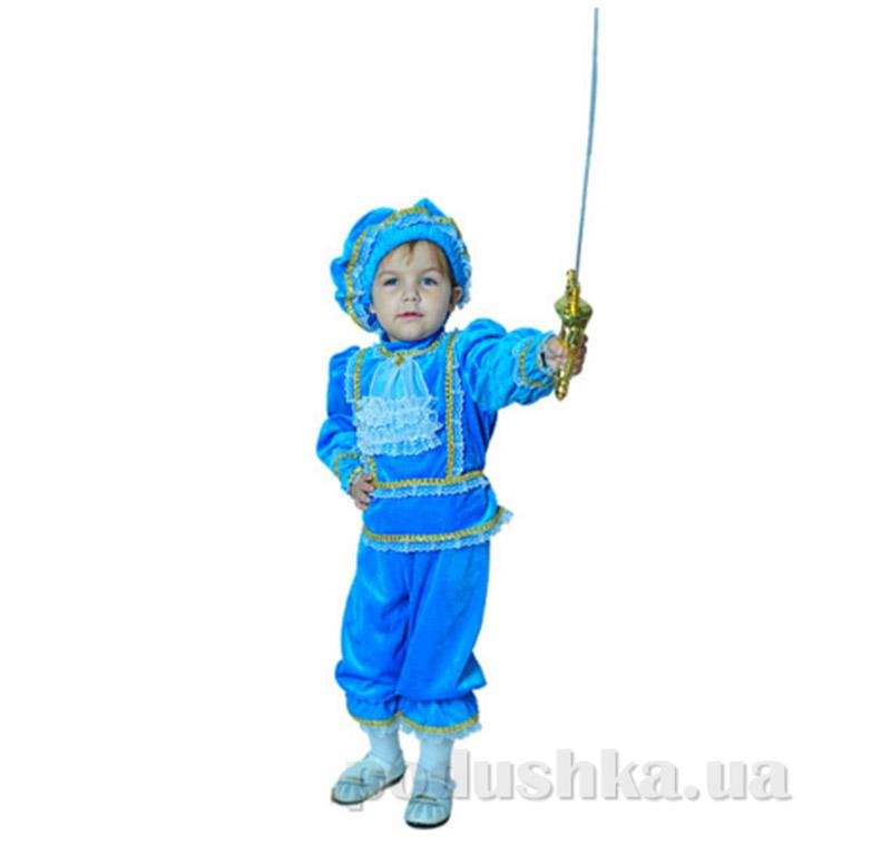 Карнавальный Костюм Принц Витус