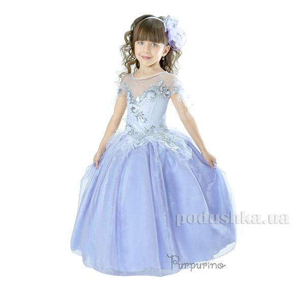 Карнавальный костюм Принцесса Purpurino 2025