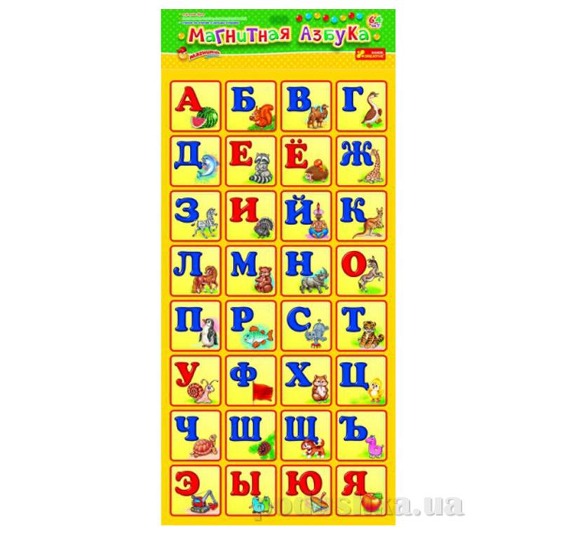 Карточки на магнитах Ranok Creative Магнитная азбука русская 15133007Р,4203   Ranok Creative