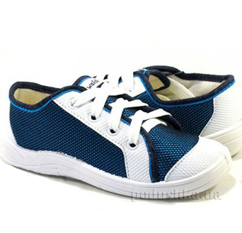Кеды подростковые Кед1 173-0-1 синие