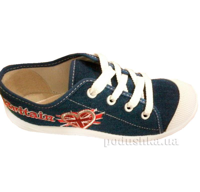 Кеды подростковые Кед1 Waldi 60-581-1 синие