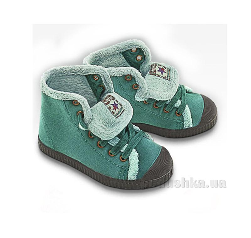 Кеды-ботинки с мехом Cienta мятные