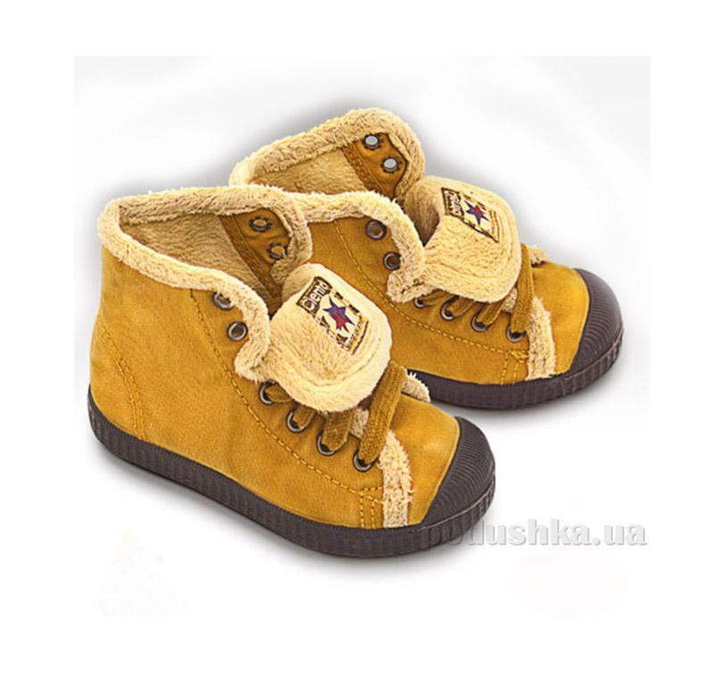 Кеды-ботинки с мехом Cienta песочные