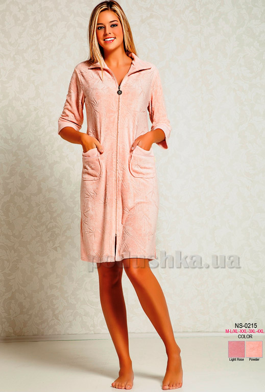 Халат женский короткий Nusa NS-0215