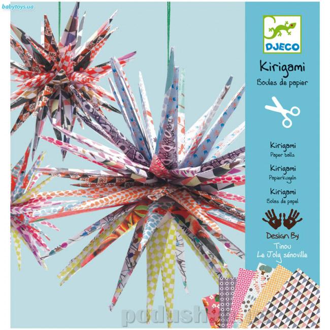 Художественный комплект Djeco Кригами Шар DJ08765