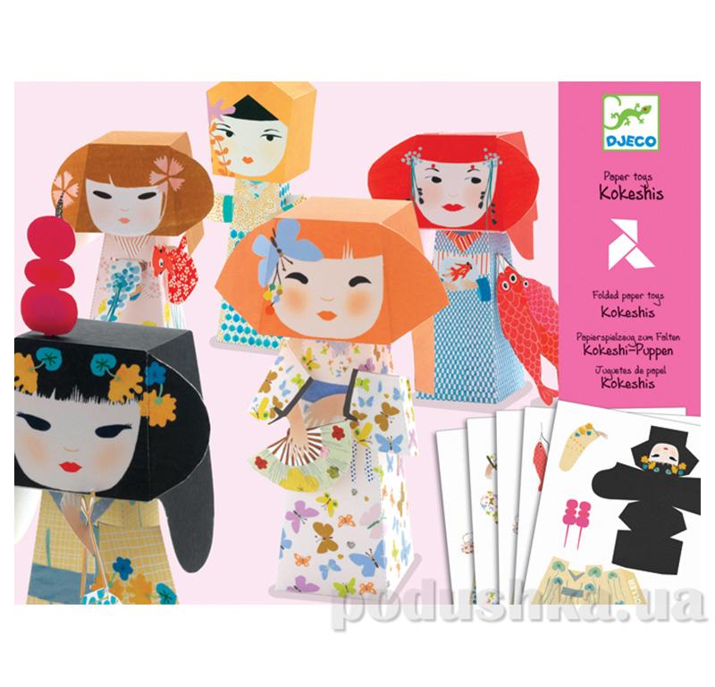 Художественный комплект оригами Японские кокетки Djeco