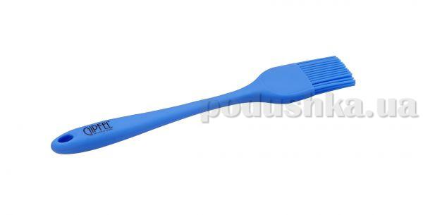 Кисть кондитерская Gipfel MEGLE 28х5,0 см голубая (силикон + металл)