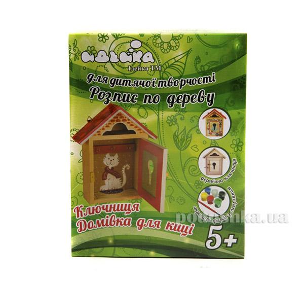 Ключница Домовик для кошки Идейка 06094225