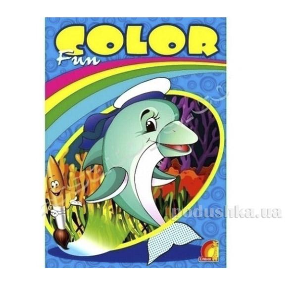 Книг детская Детское творчество  Fun color Дельфин Элвик 12830996