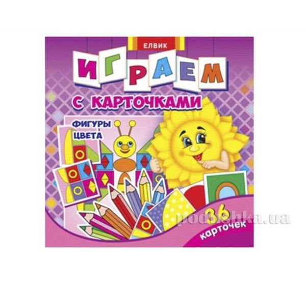 Книг детская Творческий ребенок Играем с карточками Фигуры и Цвета Элвик 12832198