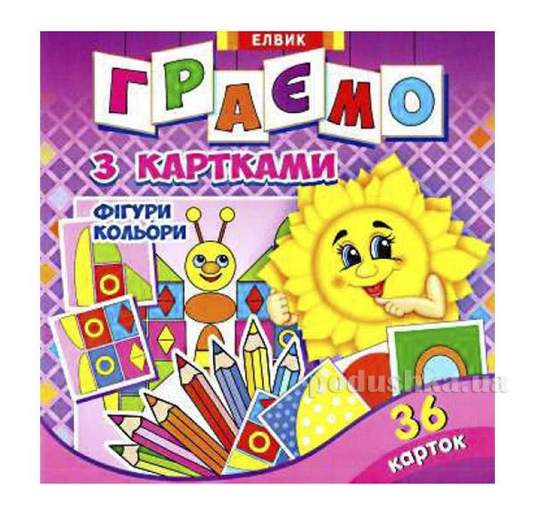 Книг детская Творческий ребенок Играем с карточками Фигуры и Цвета Элвик 12832204