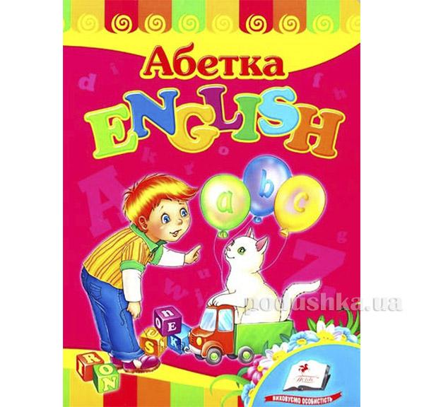 Книга детская Азбука English Пегас 12130433