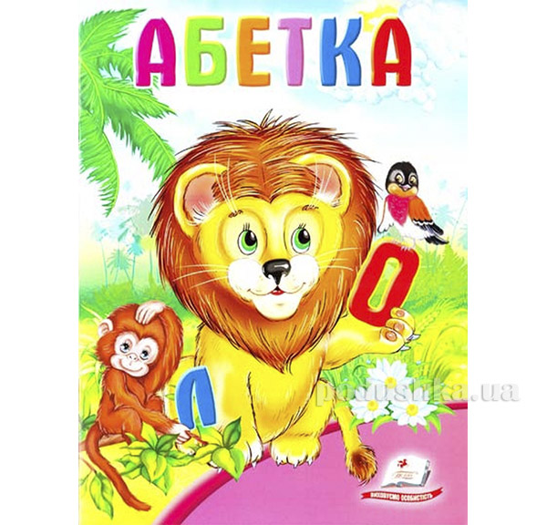 Книга детская Азбука (лев) Пегас 12133892