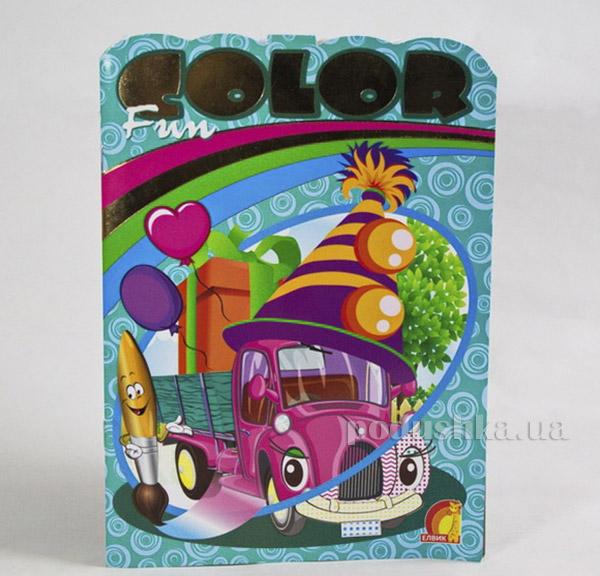 Книга детская Детское творчество Fun color Машинки Элвик 12830958