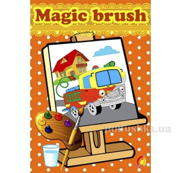 Книга детская Magic brush полезные машины Элвик 12126031