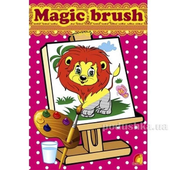 Книга детская Magic brush Животные Элвик 12126030