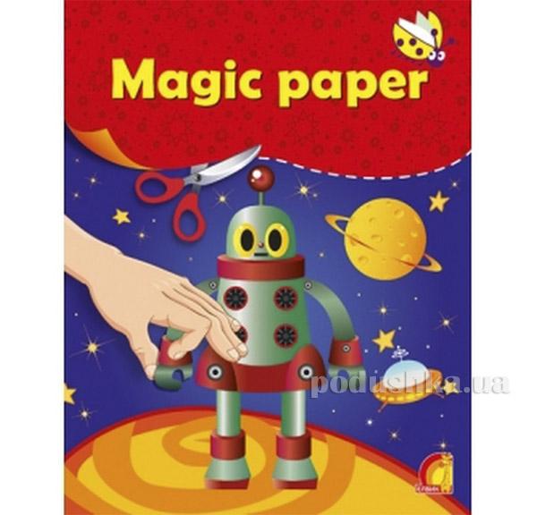Книга детская Magic paper Роботы Элвик 12000195