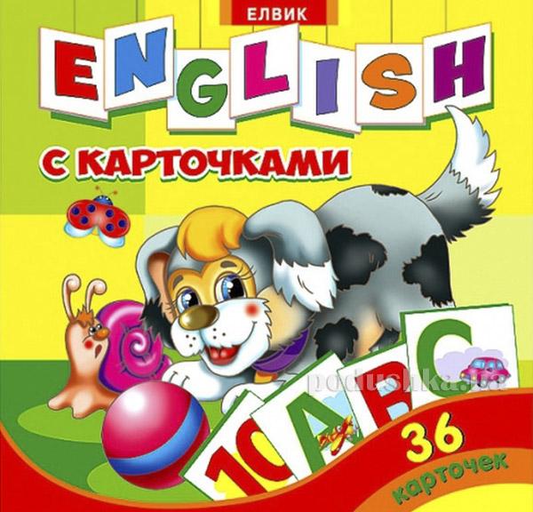 Книга детская Творческий ребенок English с картинками Элвик 12125062