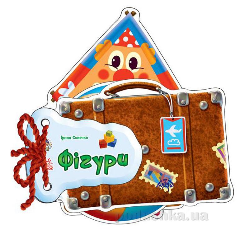 Книга для малыша Отгадай-ка: Фигуры М248023У