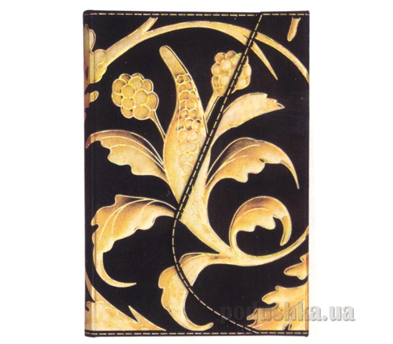 Книга для записей C Glamour Pprosper Art 06-F003C