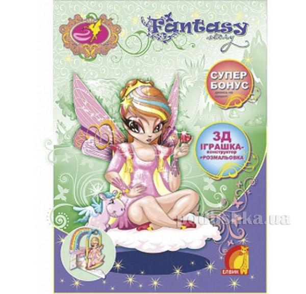 Книга-игрушка Fantasy story Книга 2 Элвик 12832440