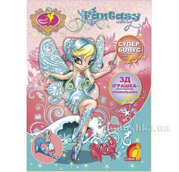 Книга-игрушка Fantasy story Книга 4 Элвик 12832488