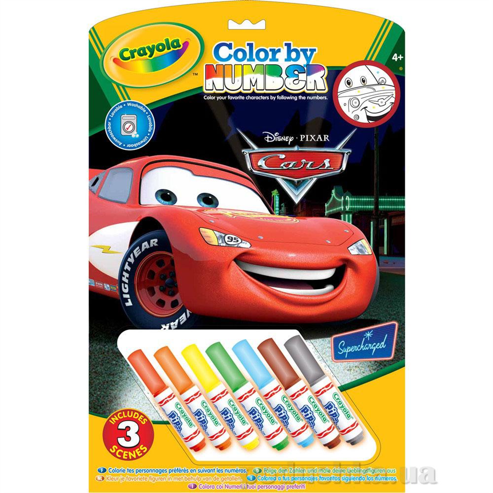 Книга-раскраска по номерам с фломастерами Машинки Crayola 55521