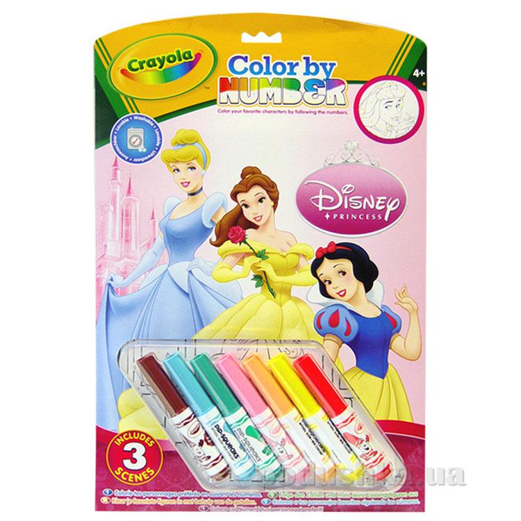 Книга-раскраска по номерам с фломастерами Принцессы Crayola 55522
