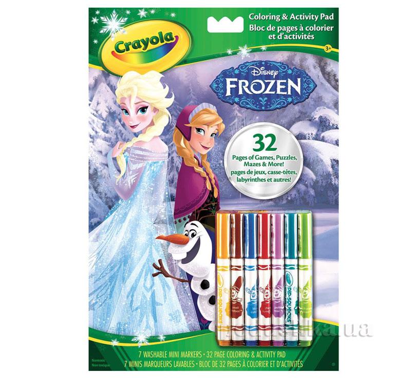Книга-раскраска с фломастерами Холодное сердце Crayola 04-5900