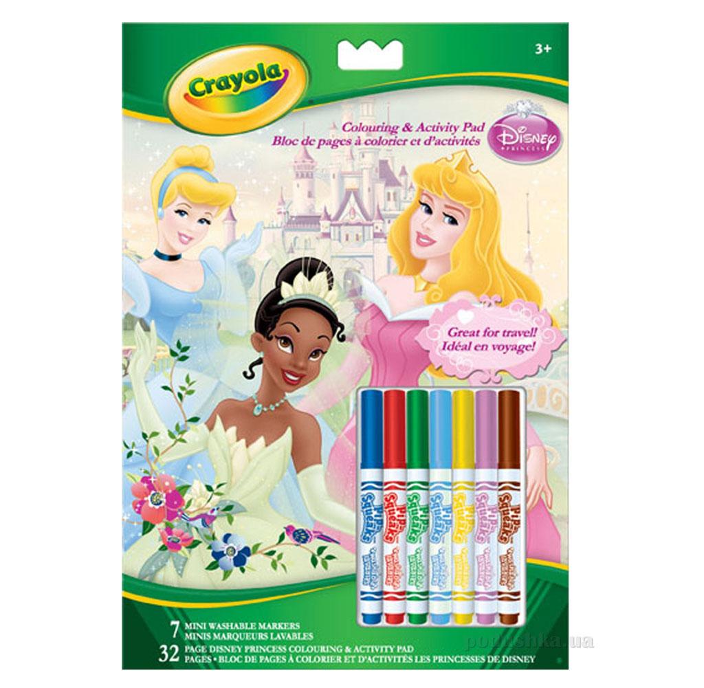 Книга-раскраска с фломастерами Принцессы Crayola 55520