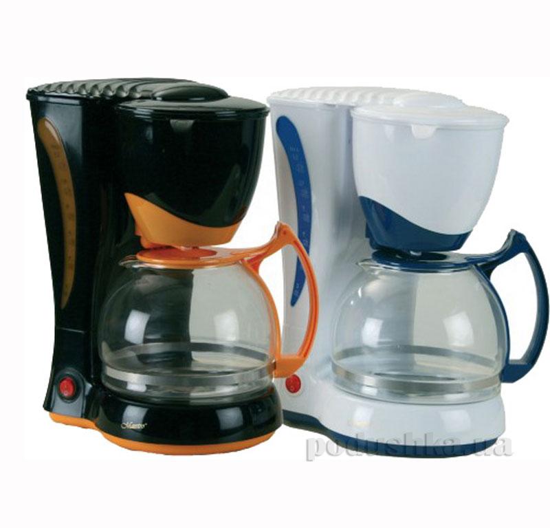 Кофеварка капельная двухцветная MAESTRO MR 400