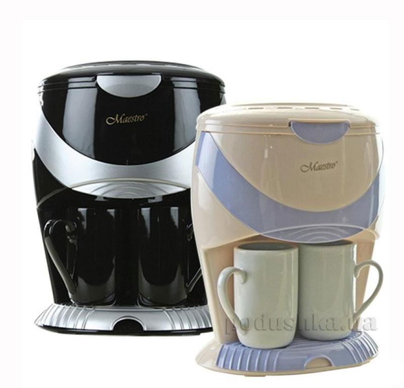 Кофеварка капельная на две чашки MAESTRO MR 402