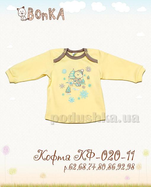Кофта детская Bonka КФ-020-11 лимон