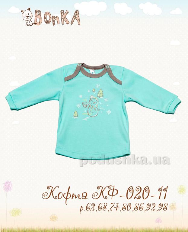 Кофта детская Bonka КФ-020-11 ментол