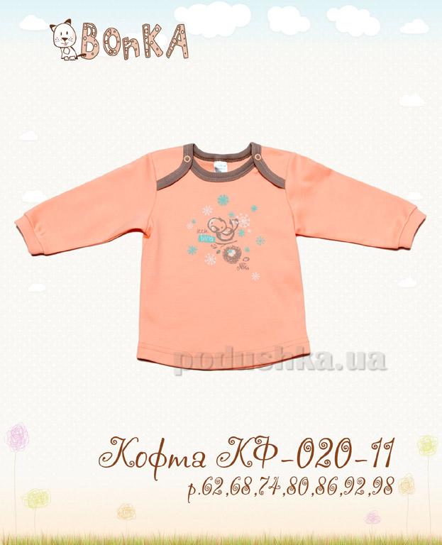 Кофта детская Bonka КФ-020-11 персик